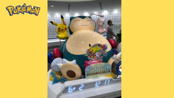 Pokemon Center Tokyo