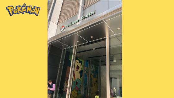 Pokemon Center Tokyo Entrance