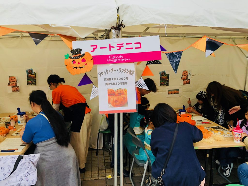 Halloween lantern 01