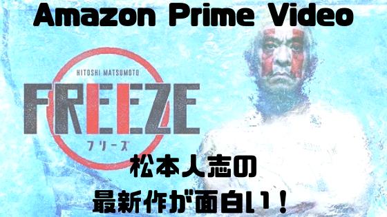 Amazon Prime Video-2